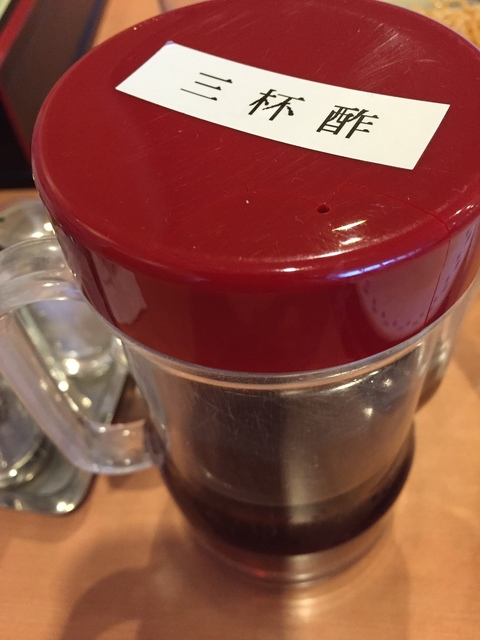山形屋三杯酢.JPG